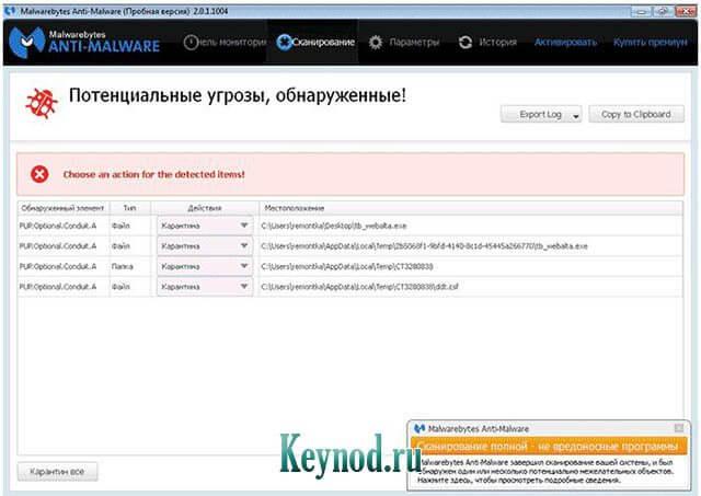 программа для телефона samsung gt-s5360