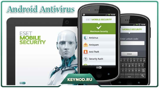 nod32 для android