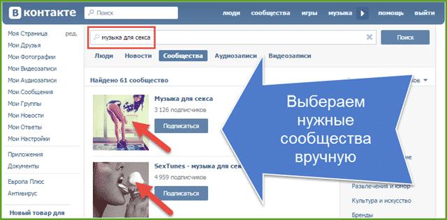 онлайн граббер постов вконтакте4