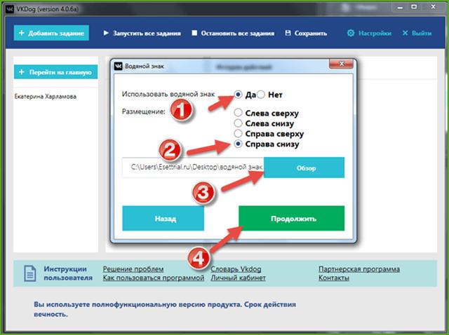 онлайн граббер постов вконтакте9