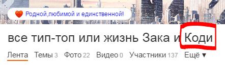 шаблон зеннопостер парсер участников профилей одноклассники