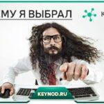 кластеризация запросов keyassort