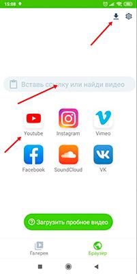 37 способа как скачать видео с ЮТУБА на компьютер и мобильный телефон бесплатно!
